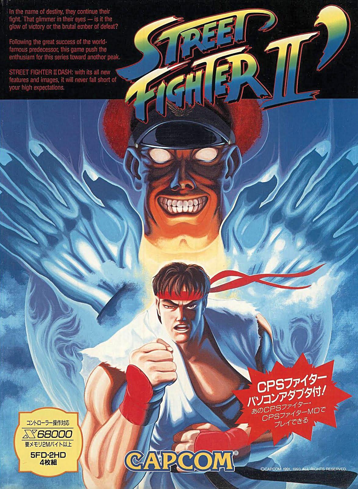Street_Fighter_II_Dash_X68000_A