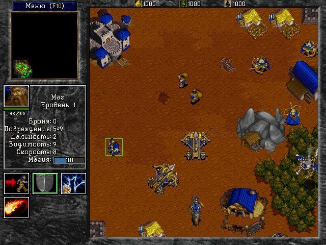 Warcraft II_Tides of Darkness _igromania.ru