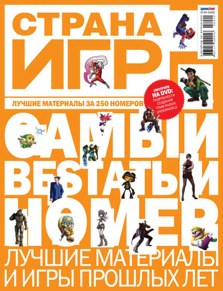 best_cover_001