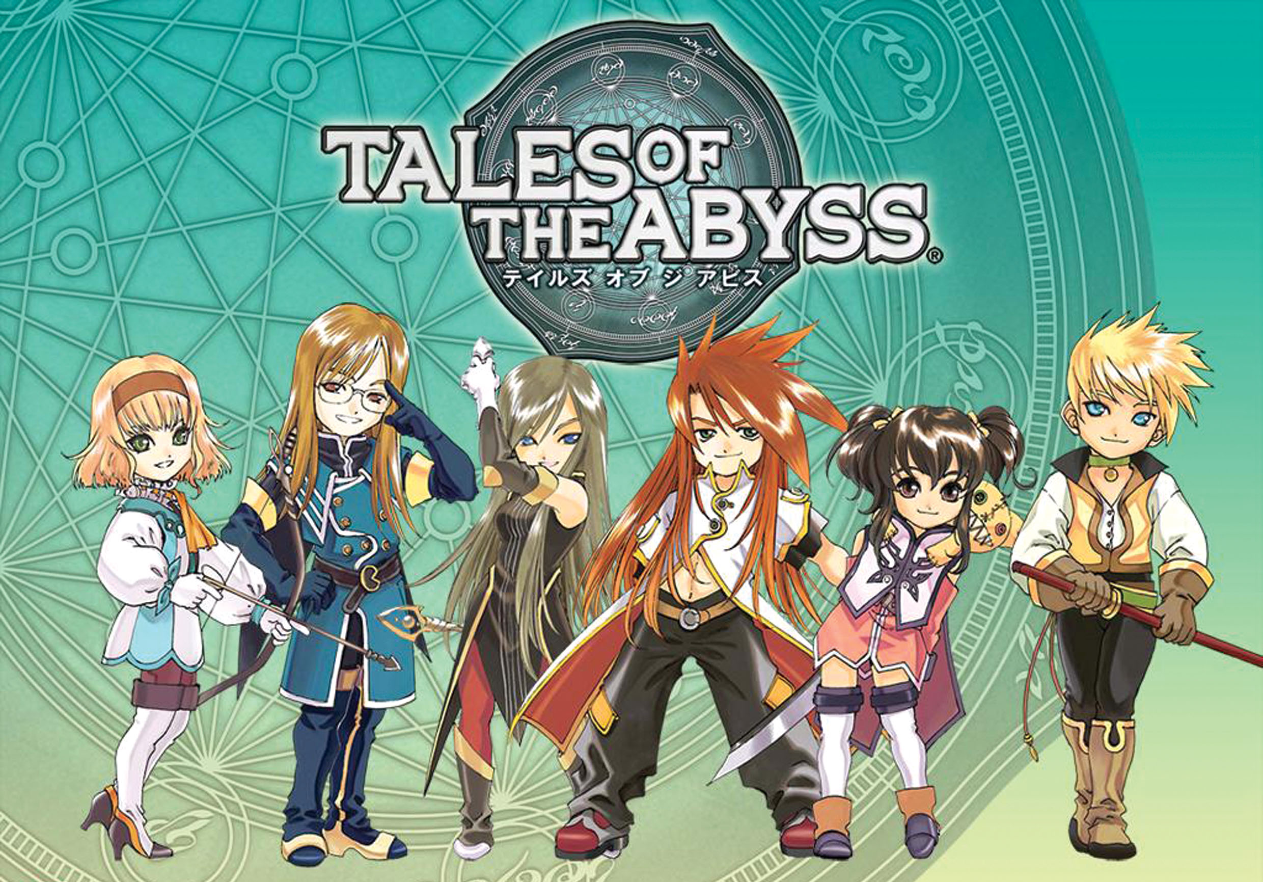 23166_Tales_of_the_Abyss_cr