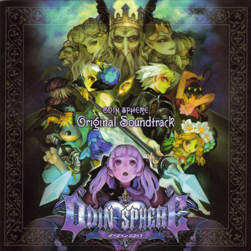 odin sphere ost